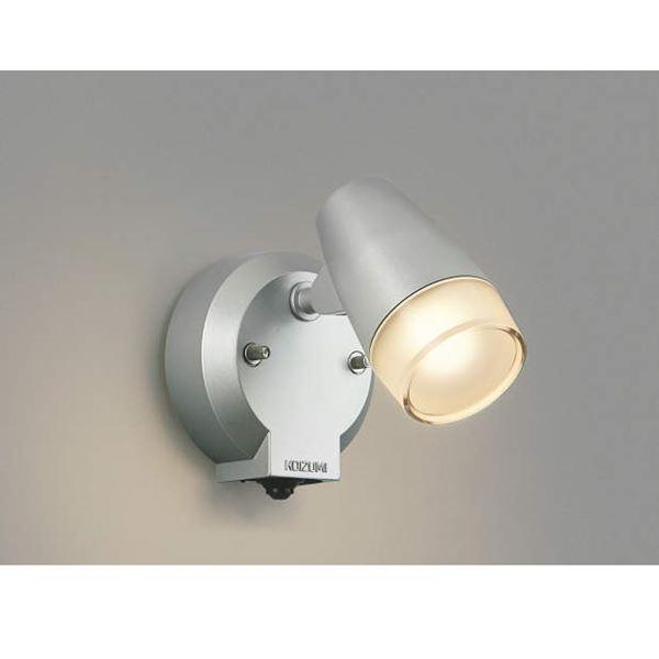 コイズミ フットライト マルチタイプ AU40521L 人感センサ付 『スポットライト エクステリア照明 ライト』 シルバーメタリック