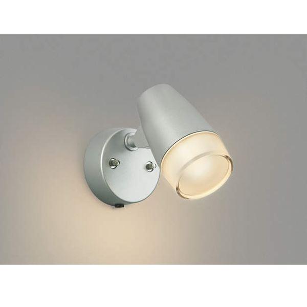 コイズミ フットライト 直付・壁付取付 AU40525L  『スポットライト エクステリア照明 ライト』 シルバーメタリック