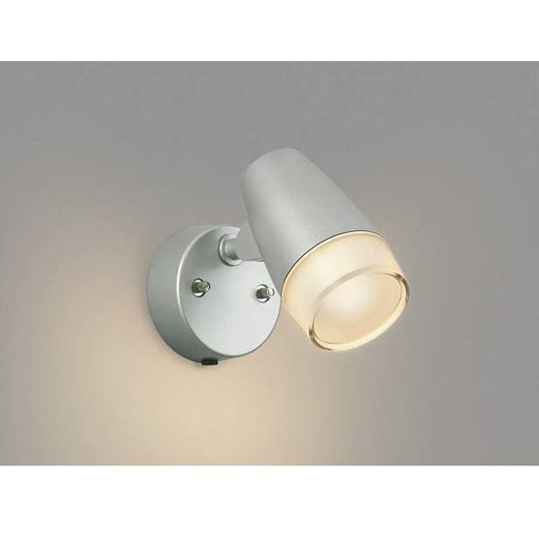 コイズミ フットライト 直付・壁付取付 AU40527L  『スポットライト エクステリア照明 ライト』 シルバーメタリック