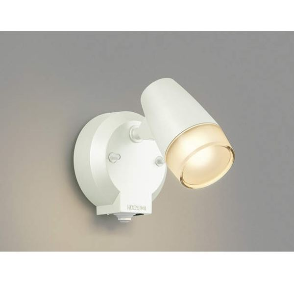 コイズミ フットライト マルチタイプ AU40747L 人感センサ付 『スポットライト エクステリア照明 ライト』 オフホワイト