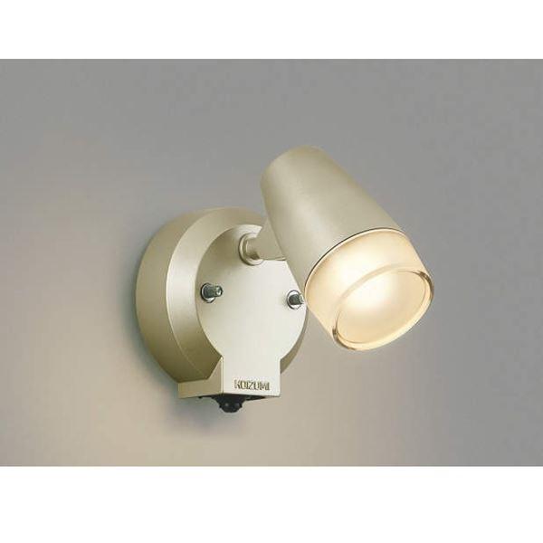 コイズミ フットライト マルチタイプ AU40524L 人感センサ付 『スポットライト エクステリア照明 ライト』 ウォームシルバー