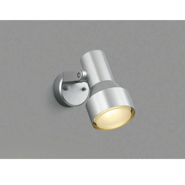 コイズミ フットライト  AU40627L  『スポットライト エクステリア照明 ライト』 シルバーメタリック
