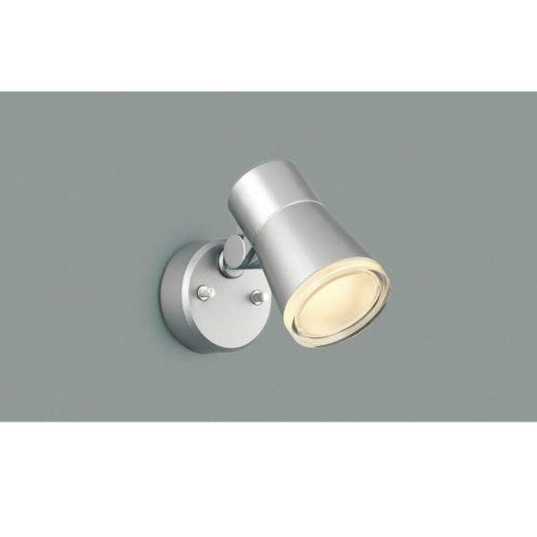 コイズミ フットライト  AUE640559  『スポットライト エクステリア照明 ライト』 シルバーメタリック