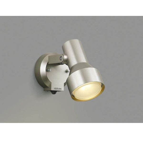 コイズミ フットライト タイマー付ON/OFFタイプ AU40624L 人感センサ付 『スポットライト エクステリア照明 ライト』 ウォームシルバー