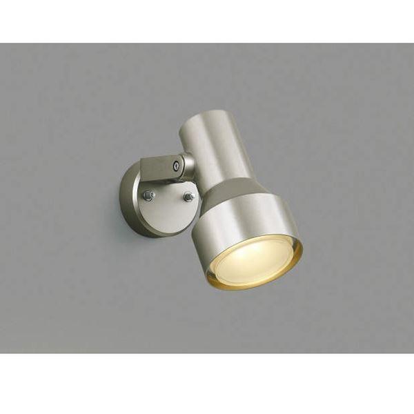 コイズミ フットライト  AU40628L  『スポットライト エクステリア照明 ライト』 ウォームシルバー