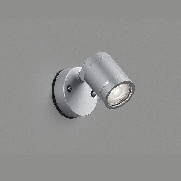 コイズミ 可動ブラケット 直付・壁付取付 AU45249L 昼白色 拡散 『ブラケットライト エクステリア照明 ライト』 シルバーメタリック