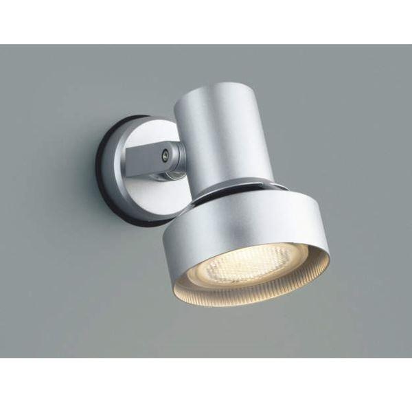 コイズミ 可動ブラケット 直付・壁付・床付取付 AU38130L  『ブラケットライト エクステリア照明 ライト』 シルバーメタリック