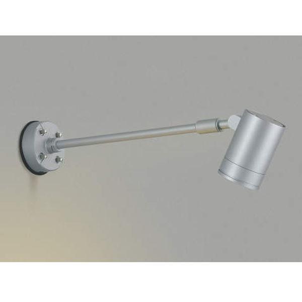 コイズミ スポットライト  AU43675L 中角 『スポットライト エクステリア照明 ライト』 シルバー