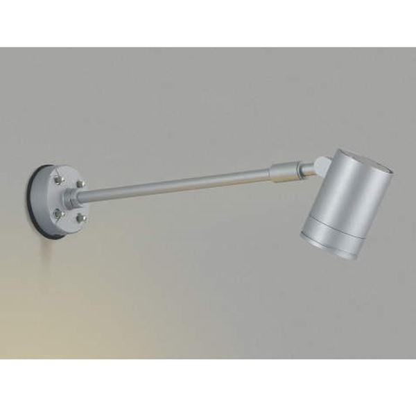 コイズミ スポットライト  AU43676L 広角 『スポットライト エクステリア照明 ライト』 シルバー
