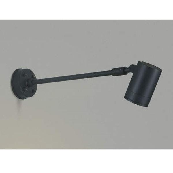 コイズミ スポットライト  AU43678L 広角 『スポットライト エクステリア照明 ライト』 黒色