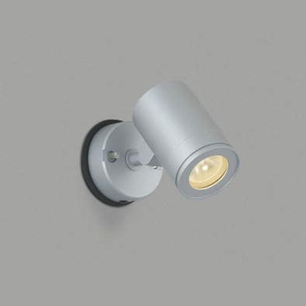 コイズミ スポットライト  AU43672L 広角 『スポットライト エクステリア照明 ライト』 シルバー