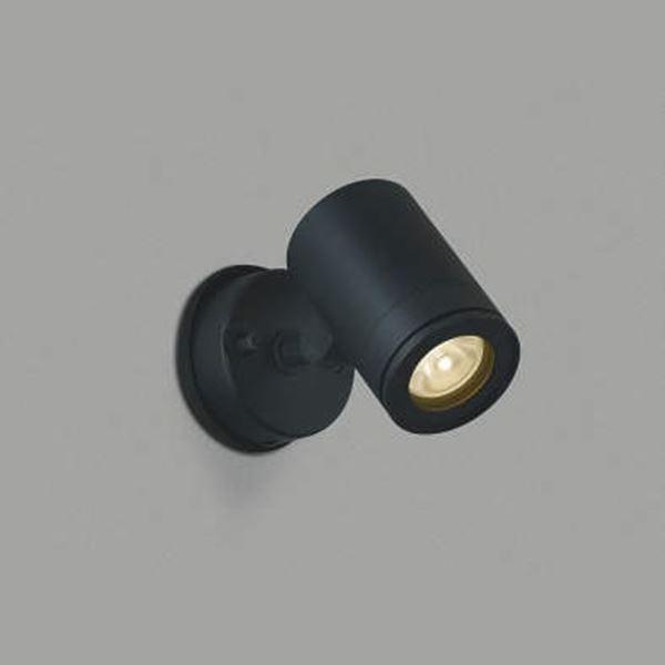 コイズミ スポットライト  AU43673L 中角 『スポットライト エクステリア照明 ライト』 黒色
