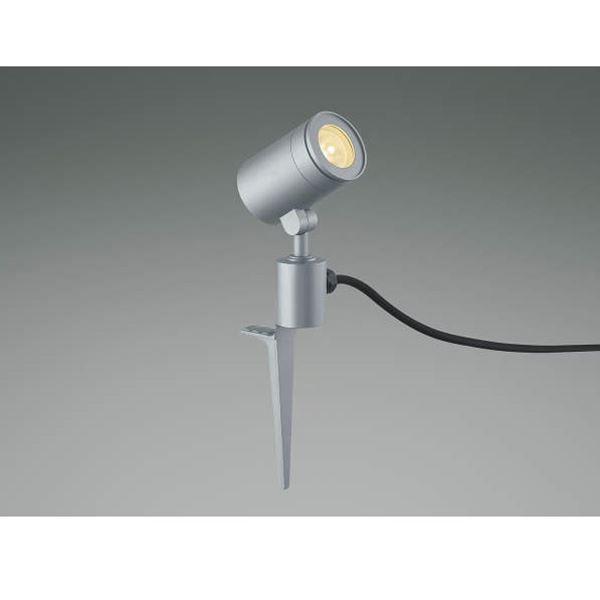 コイズミ スポットライト  AU43680L 広角 『スポットライト エクステリア照明 ライト』 シルバー