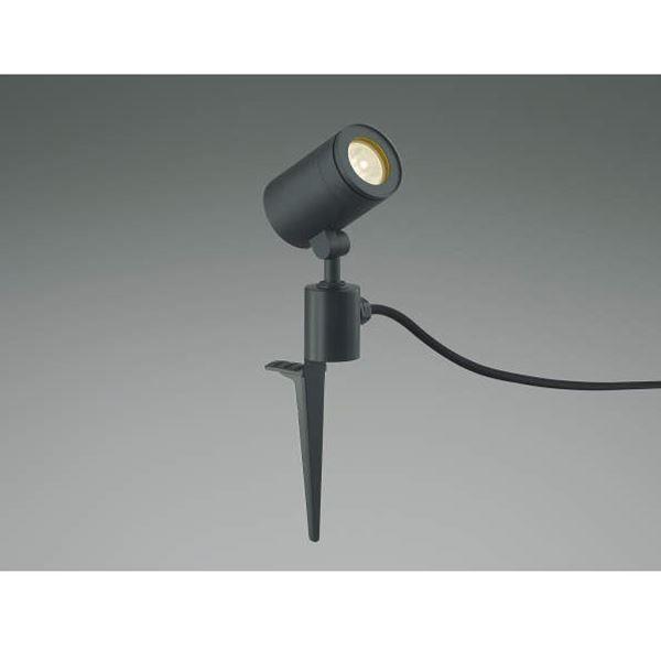 コイズミ スポットライト  AU43682L 広角 『スポットライト エクステリア照明 ライト』 黒色