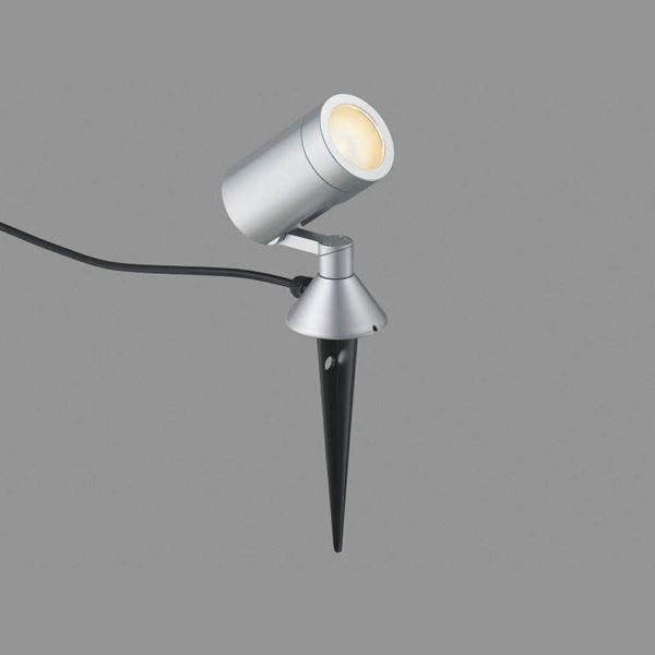 コイズミ スパイクスポットライト  AU42388L 拡散 『スポットライト エクステリア照明 ライト』 シルバーメタリック