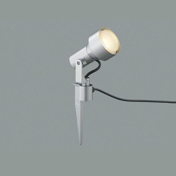 送料無料【コイズミ】花壇や庭木のライトアップに、アプローチの安全確保に。 コイズミ スパイクスポットライト  AU40629L 散光 『スポットライト エクステリア照明 ライト』 シルバーメタリック