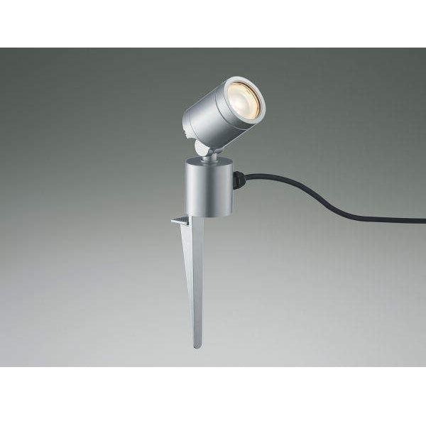 コイズミ スパイクスポットライト  AU45254L 広角 『スポットライト エクステリア照明 ライト』 シルバーメタリック