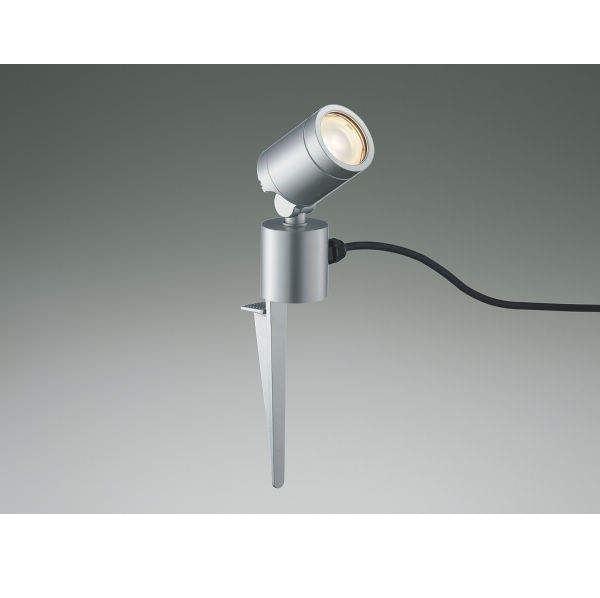 コイズミ スパイクスポットライト  AU45255L 拡散 『スポットライト エクステリア照明 ライト』 シルバーメタリック