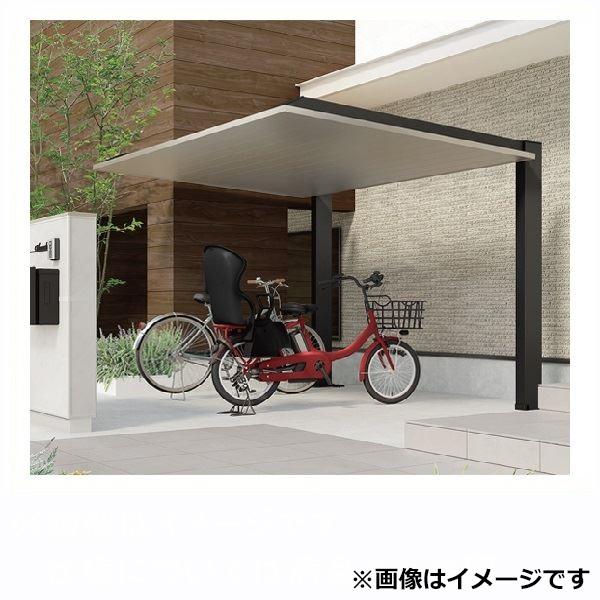 リクシル カーポート SC ミニ 縦2連棟 21-22型 H28柱(H28) 『LIXIL』『自転車置場サイクルポート自転車屋根』