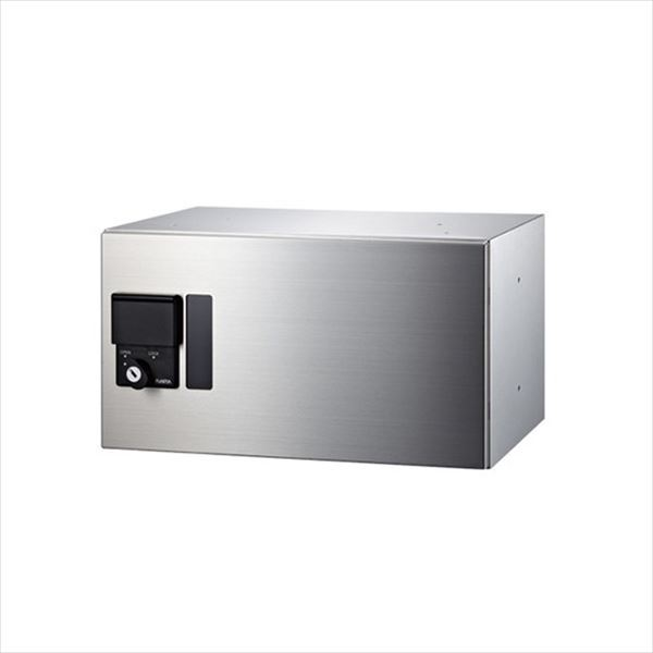 ナスタ プチ宅 床置タイプ 小型宅配ボックス+幅木セット 奥行標準タイプ D276mm KS-TLP360B-S200『マンション用』