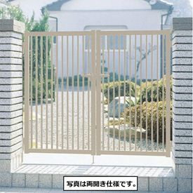 三協アルミ 形材門扉末広2型 0910 両開き門柱タイプ 『キロ特別企画!鍵付き錠に無料で変更可能です』