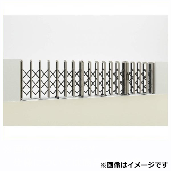 四国化成 ALX2 スチールフラット/凸型レール ALXT16-1890FSC 親子開き 『カーゲート 伸縮門扉』