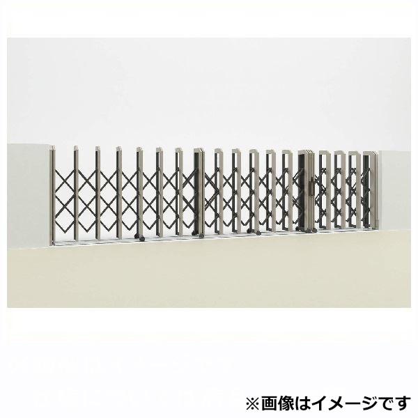 四国化成 ALX2 スチールフラット/凸型レール ALXT18-630FSC 親子開き 『カーゲート 伸縮門扉』