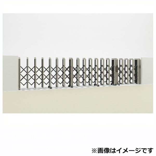 四国化成 ALX2 先端ノンレール スチールレール ALXN10-1510FSC 親子開き 『カーゲート 伸縮門扉』