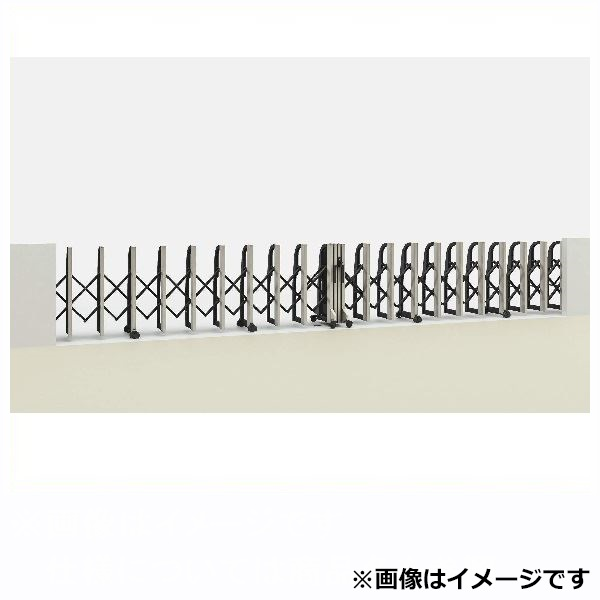 四国化成 ALX2 固定キャスター ALXC10-1035WSC 両開き 『カーゲート 伸縮門扉』