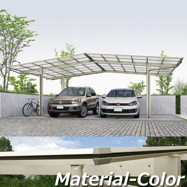 YKKAP エフルージュ プラス M合掌セット 標準柱(H20) M51-1124・1124 熱線遮断ポリカーボネート屋根 本体:プラチナステン JCS-X 『アルミカーポート 2台用』 側枠中帯:木調カラー