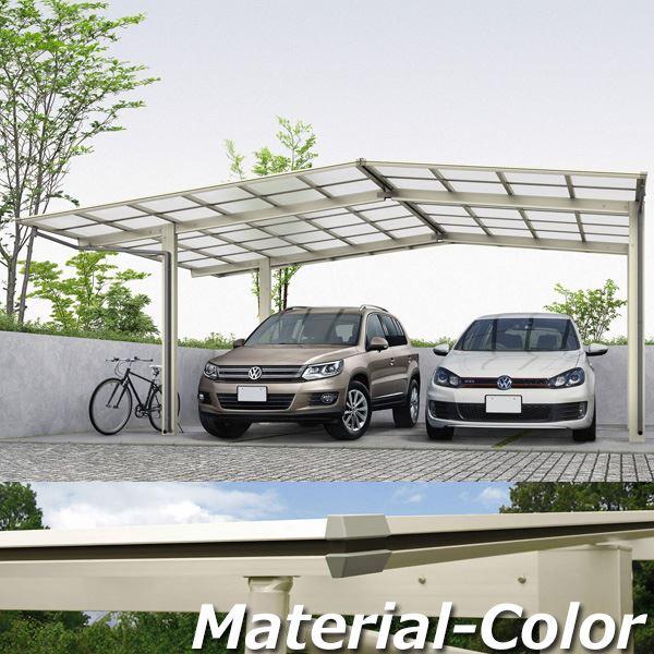 YKKAP エフルージュ プラス エフルージュグラン合掌セット ハイルーフ柱(H23) M57-1227・27H ポリカーボネート屋根 本体:プラチナステン JCS-X 『アルミカーポート 2台用』 側枠中帯:木調カラー