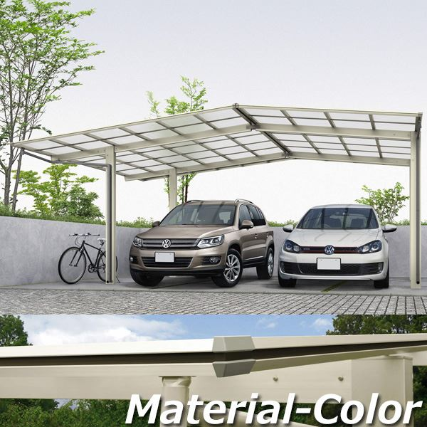 YKKAP エフルージュ プラス エフルージュグラン合掌セット ハイロング柱(H28) M51-1227・27L ポリカーボネート屋根 本体:プラチナステン JCS-X 『アルミカーポート 2台用』 側枠中帯:木調カラー