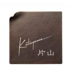 美濃クラフト 銅クラフト表札 CD-96 『表札 サイン 戸建』