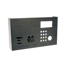 美濃クラフト 銅クラフト インターホンサイン IPC-2 『インターホンカバー』