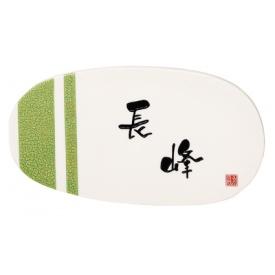 エクスタイル 九谷焼サイン EQD-4-271 『表札 サイン 戸建』