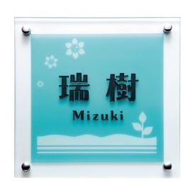 福彫 カラーガラス GPL-27 『表札 サイン 戸建』