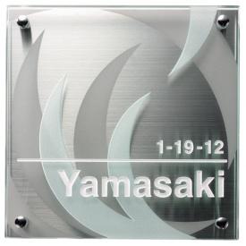 福彫 クリアーガラス GPL-133K 『表札 サイン 戸建』