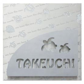 福彫 金属 ステンレス切文字&エッチング KT-33 『表札 サイン 戸建』