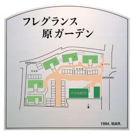福彫 業務用サイン エッチング・シルク印刷 ステンレス板エッチング館銘板 PZ-22 『表札 サイン』