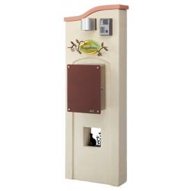 福彫 エクステリアメーカー対応サイン 機能門柱対応表札 EXGPM-741 『機能門柱 トーシン用』 『表札 サイン 戸建』