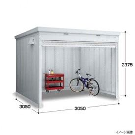 『配送は関東・東海限定』イナバ物置 FXN/ドマール FXN-95HY 床付タイプ 多積雪型 『追加金額で工事も可能』 『屋外用シャッター式物置 中型・大型 自転車収納におすすめ』