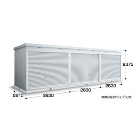 『配送は関東・東海限定』イナバ物置 FXN/シャッター連続型 FXN-60HYL 床タイプ 一般型・追加棟(棚板3段付) *追加棟施工には基本棟の別途購入が必要です