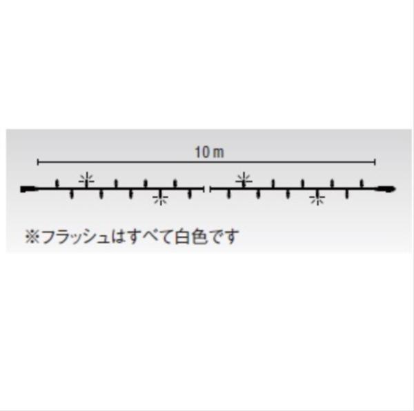 タカショー MKイルミネーション ストリングスライト100-10m フラッシュ MKJ-516B 『エクステリア照明 ライト』 本体色:ブラック/LED色:青