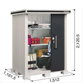 ヨドコウ LMD/エルモ LMD-1511 物置 一般・積雪共用型 標準高タイプ 『追加金額で工事も可能』 『屋外用中型・大型物置』 スミ