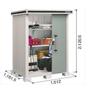 ヨドコウ LMD/エルモ LMD-1511 物置 一般・積雪共用型 標準高タイプ 『追加金額で工事も可能』 『屋外用中型・大型物置』 エバーグリーン
