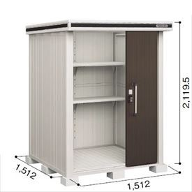 ヨドコウ LMD/エルモ LMD-1515 物置 一般・積雪共用型 標準高タイプ 『追加金額で工事も可能』 『屋外用中型・大型物置』 ダークウッド