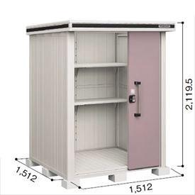 ヨドコウ LMD/エルモ LMD-1515 物置 一般・積雪共用型 標準高タイプ 『追加金額で工事も可能』 『屋外用中型・大型物置』 メタリックローズ