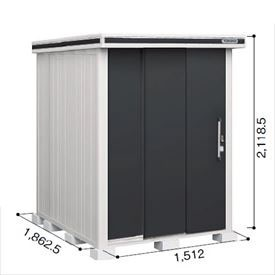 ヨドコウ LMD/エルモ LMD-1518 物置 一般・積雪共用型 標準高タイプ 『追加金額で工事も可能』 『屋外用中型・大型物置』 スミ