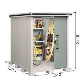 ヨドコウ LMD/エルモ LMD-1522 物置 一般・積雪共用型 標準高タイプ 『追加金額で工事も可能』 『屋外用中型・大型物置』 エバーグリーン