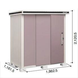 ヨドコウ LMD/エルモ LMD-1811 物置 一般型 標準高タイプ 『追加金額で工事も可能』 『屋外用中型・大型物置』 メタリックローズ